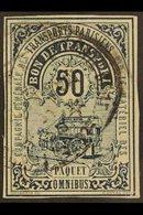 COLIS POSTAUX POUR PARIS 1878 50c Blue Local Parcel Post For Paris, Maury 2, Fine Used, Four Margins, Fresh & Very, Scar - France