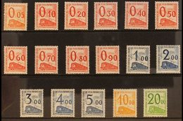 PARCEL POST (PETITS COLIS) 1960 Complete Set From 5c To 20fr, Yvert 31/47, Never Hinged Mint, Scarce As Mint. (17 Stamps - France
