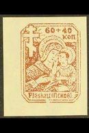 RUSSIA - PLESKAU 1941 (1 Dec) 60+40k Dark Carmine- Brown Imperf From The Miniature Sheet With Vertical Watermark, Michel - Germany