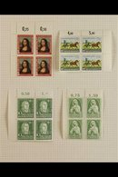 1952-1955 ALL DIFFERENT MINT / NHM BLOCKS OF FOUR. A MINT/NHM COLLECTION Of Marginal & Corner Blocks Of 4 Presented On A - [6] Democratic Republic