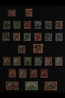 """GERMAN EAST AFRICA 1890-1919 FINE USED COLLECTION Presented On Stock Pages That Includes 1890 2m """"Internal Service"""" Carm - Germany"""
