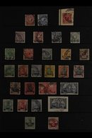 POST OFFICES IN TURKEY 1880-1908 FINE USED COLLECTION Presented On Stock Pages That Includes 1880 Imperial Eagle 10pf &  - Germany