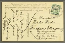 """SOUTH WEST AFRICA 1913 (28 Sep) Ppc To Germany Bearing 5pf Yacht Tied By Fine """"WINDHUK"""" Cds Cancel With Message Alongsid - Germany"""