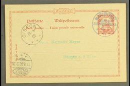 """SOUTH WEST AFRICA 1902 (16 Jun) 10pf Yacht Postal Stationery Card To Germany Cancelled By Fine """"MARIENTAL"""" Cds Postmark, - Germany"""