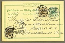 SOUTH WEST AFRICA 1898 (15 Jun) Uprated Privately Printed 5pf PPC To Berlin With Two Additional 3pf Diagonal Opt Stamps, - Germany