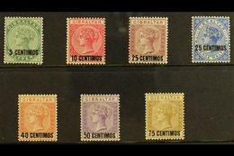1889 Surcharges Complete Set, SG 15/21, Very Fine Mint. (7 Stamps) For More Images, Please Visit Http://www.sandafayre.c - Gibraltar