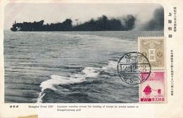 China, Japan Sino-Japanese Shanghai Front 1937 Hangehoawang ..Japanese Warship Covers The Landing Of Troops... - China