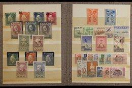 1947 UPU CONGRESS PRESENTATION FOLDER. Aspecial Printed 'Administration Des Postes De Grece Mai 1947' Presentation Fold - Greece