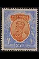 1911-23 25R Orange And Blue, SG 191, Fine Mint, Hinge Remain. For More Images, Please Visit Http://www.sandafayre.com/it - India