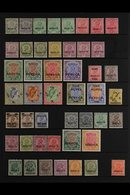 OFFICIALS 1912-31 KGV MINT COLLECTION Presented On A Stock Page That Includes1912-13 With Shades To 1r (2), 2r And 5r,  - India