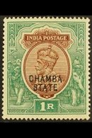 CHAMBA 1913 1r Red-brown & Deep Blue Green OVERPRINT DOUBLE ONE ALBINO Variety, SG 53a, Fine Mint, Very Fresh. For More  - India
