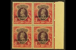 CHAMBA OFFICIALS. 1938-40 10r Purple & Claret, SG O71, Never Hinged Mint Marginal Block Of 4, Very Lightly Toned Appeara - India