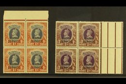 CHAMBA OFFICIALS. 1940-43 1r & 2r Marginal Blocks Of 4, SG O83/84, Never Hinged Mint (2 Blocks Of 4) For More Images, Pl - India