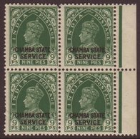 CHAMBA OFFICIAL 1938-40 9p Green King George VI, SG O66, Never Hinged Mint Marginal BLOCK OF FOUR. For More Images, Plea - India