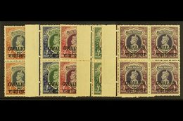GWALIOR 1938-48 NEVER HINGED MINT KGVI High Value Marginal BLOCKS OF 4 Range To 25r Including 1r (SG 112) & 5r To 25r (S - India