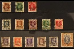 JIND OFFICIALS. 1937-43 USED SELECTION On A Stock Card That Includes 1937½a, 9p & 1a, 1939-43 Opt' D Officials Complete - India