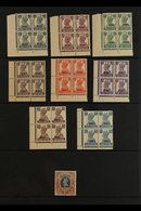 PATIALA 1937-1946 KGVI MINT SELECTION Presented On A Pair Of Stock Pages That Includes1941-46 Range To 1r, 2r & 5r With - India
