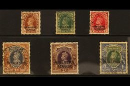 """PATIALA OFFICIALS. 1937-39 """"Patiala State Service"""" Overprinted Set, SG O63/68, Fine Used (6 Stamps) For More Images, Ple - India"""