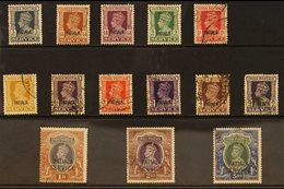 PATIALA OFFICIALS. 1939-44 Official Stamps Overprinted Set, SG O71/84, Fine Used (14 Stamps) For More Images, Please Vis - India