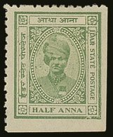 IDAR 1932 ½a Light Green, Mah. Himmat Singh, SG 1, Very Fine And Fresh Mint. Illusive Stamp. For More Images, Please Vis - India
