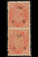 TRAVANCORE OFFICIAL 1930-39 1½ch Rose Perf 12 Opt Types 08+06 VERTICAL PAIR, SG O67A+O67B, Very Fine Unused Mixed Overp - India