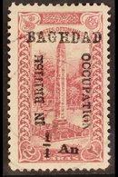 BAGHDAD 1917 ¼a On 2pa Claret Obelisk Local Overprint, SG 1, Fine Used, Scarce, With 2018 David Brandon Photo-certificat - Iraq