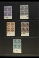 """1922 MINT CONTROL BLOCKS OF FOUR Group Of Thom Overprints In Blue-black Or Red, Each In A BLOCK OF FOUR With 2½d """"T 22""""  - Ireland"""