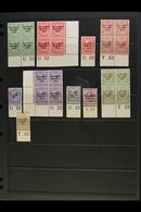 1922-23 IRISH FREE STATE CONTROLS Fine Mint Group Of Most Values To 1s In Singles Or In Blocks Of Four, We See ½d, 1d, 1 - Ireland