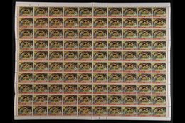 1976 CHRISTMAS COMPLETE SHEETS. Christmas Set, Hib C232/234, SG 401/403,COMPLETE SHEETS OF 100 With Selvedge To All Sid - Ireland