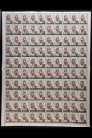 1978 CHRISTMAS COMPLETE SHEETS Christmas Set, Hib C264/266, SG 433/435,COMPLETE SHEETS OF 100 With Selvedge To All Side - Ireland