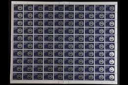 1978 COMPLETE SHEETS 50th Anniversary Of Ireland's 1st Coinage Set, Hib C260/263, SG 429/432,COMPLETE SHEETS OF 100 Wit - Ireland
