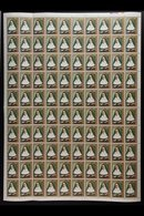 1978 COMPLETE SHEETS Sister Catherine Set, Hib C256/258, SG 425/427,COMPLETE SHEETS OF 100 With Selvedge To All Sides.  - Ireland