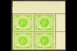 POSTAGE DUE 1940-70 1s Apple-green With WATERMARK SIDEWAYS Variety, SG 14a, A Superb Never Hinged Mint Top Right Corner  - Ireland