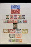 1954-1966 VERY FINE MINT / NHM COLLECTION A Most Attractive & Valuable Collection Presented On Album Pages, Mint & Nhm R - Jordan