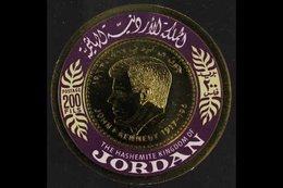"1967 GOLD COIN VARIETY 200f Purple & Bright Yellow Green (as SG 796e) ""MISSING 6 VARIETY"", Reads JOHN F. KENNEDY 1917-19 - Jordan"