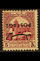 """OBLIGATORY TAX - POSTAL USE 1953-56 5m Claret, Unlisted """"INVERTED OPT"""" Variety, SG 389a, Very Fine Used For More Images, - Jordan"""