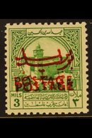 """OBLIGATORY TAX - POSTAL USE 1953-56 3m Emerald Green, """"DOUBLE OVERPRINT"""" Variety, SG 396, Never Hinged Mint For More Ima - Jordan"""