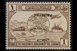 """OCCUPATION OF PALESTINE 1949 1m Brown UPU """"INVERTED OVERPRINT"""" Variety, SG P30a, Very Fine Mint For More Images, Please  - Jordan"""