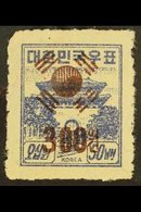 1951 300w On 50w Violet-blue, Upright Figures In Surcharge, SG 157, Never Hinged Mint. For More Images, Please Visit Htt - Korea, South