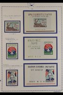 1960-65 NEVER HINGED MINT COLLECTION Nicely Presented In A Dedicated Korean Printed Album, Includes 1960 UPU, Refugee Ye - Korea, South