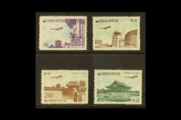 1961 Airmail Set, SG 417/20, Natural Line In Gum On 400h, Otherwise Never Hinged Mint (4 Stamps). For More Images, Pleas - Korea, South