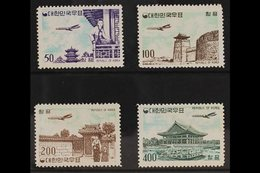 1961 Complete Air Set, SG 417/420, Never Hinged Mint, 400h With Minor Gum Bend. (4 Stamps) For More Images, Please Visit - Korea, South