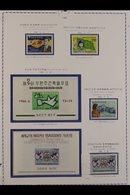 1966-70 NEVER HINGED MINT COLLECTION Nicely Presented In A Dedicated Korean Printed Album, Includes 1966 Birds, Fish, An - Korea, South