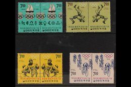 1968 Mexico Olympic Games Complete Set, SG 760/767, In Horizontal Se-tenant Pairs, Never Hinged Mint. (4 Pairs, 8 Stamps - Korea, South