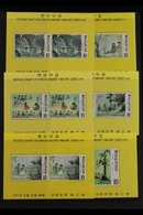 1971 Korean Paintings Of The Yi Dynasty, 4th, 5th, And 6th Series Miniature Sheets Complete, SG MS953 (six Sheets), MS95 - Korea, South
