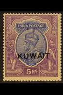 "1923 5r Ultramarine And Violet , Ovptd ""Kuwait"", SG 14, Fine Mint. For More Images, Please Visit Http://www.sandafayre.c - Kuwait"