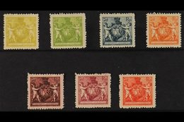 1921 2½r Arms All Different Perf 12½ COLOUR PROOFS Printed On Ungummed Paper In Various Colours, Very Fresh. (7 Proofs)  - Liechtenstein