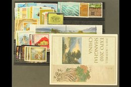 2010 Complete Year Set On A Stock Card, Never Hinged Mint (1 Year Pack) For More Images, Please Visit Http://www.sandafa - Liechtenstein