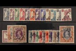 1944 Postage And Officials Complete, SG 1/15, O1/10, Very Fine Used. (25 Stamps) For More Images, Please Visit Http://ww - Oman