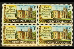 1969 3c Law Society With BLUE PRINTED DOUBLE, CP S115a(Z), Never Hinged Mint BLOCK OF FOUR Showing A Very Significant Di - New Zealand